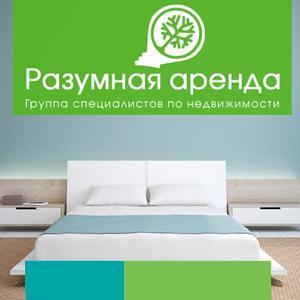 Аренда квартир и офисов Батыревы