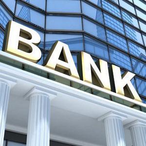 Банки Батыревы
