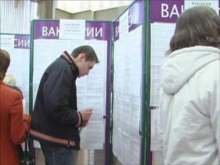 Центры занятости Батыревы