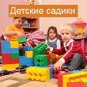 Детские сады Батыревы