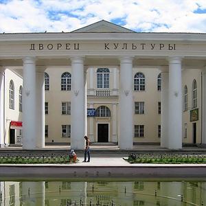 Дворцы и дома культуры Батыревы