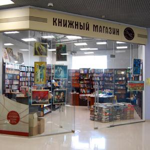 Книжные магазины Батыревы