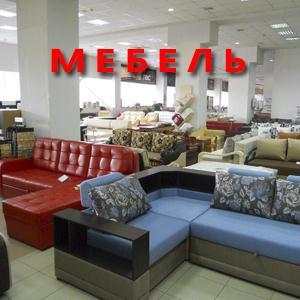 Магазины мебели Батыревы