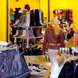 Магазины одежды и обуви Батыревы