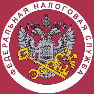 Налоговые инспекции, службы Батыревы