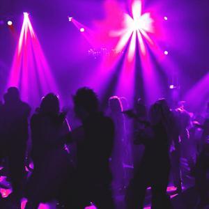 Ночные клубы Батыревы