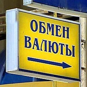 Обмен валют Батыревы