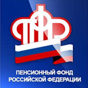 Пенсионные фонды Батыревы
