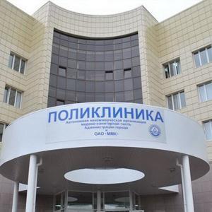 Поликлиники Батыревы