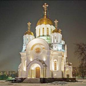 Религиозные учреждения Батыревы