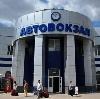 Автовокзалы в Батыреве