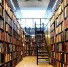 Библиотеки в Батыреве