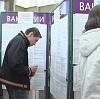 Центры занятости в Батыреве