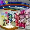 Детские магазины в Батыреве