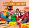 Детские сады в Батыреве