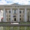 Дворцы и дома культуры в Батыреве