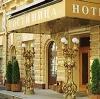 Гостиницы в Батыреве