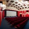 Кинотеатры в Батыреве