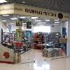 Книжные магазины в Батыреве