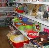 Магазины хозтоваров в Батыреве