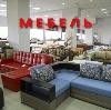 Магазины мебели в Батыреве