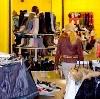 Магазины одежды и обуви в Батыреве