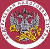 Налоговые инспекции, службы в Батыреве