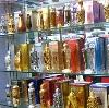 Парфюмерные магазины в Батыреве