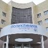 Поликлиники в Батыреве