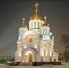 Религиозные учреждения в Батыреве