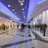 Торговые центры в Батыреве