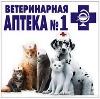 Ветеринарные аптеки в Батыреве