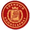 Военкоматы, комиссариаты в Батыреве
