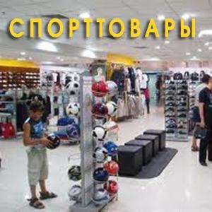 Спортивные магазины Батыревы