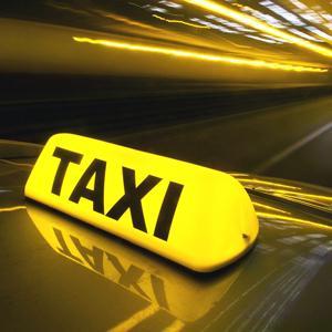 Такси Батыревы