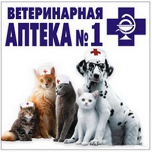 Ветеринарные аптеки Батыревы